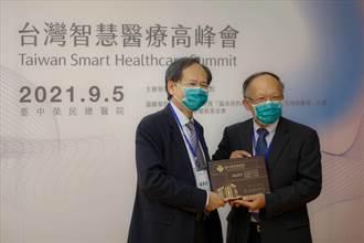 中榮加入筑波醫電AI合作夥伴