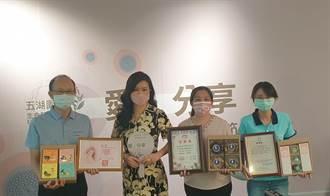 台中五湖園生命智慧園區做公益 採購弱勢團體餅乾當供品