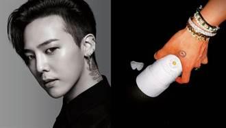 G-Dragon攜手Nike與 PEACEMINUSONE打造最新聯名鞋款 搶先預告發售時間驚喜曝光