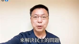 柯P選高雄?趙天麟:歡迎 高雄專門解決落跑政客
