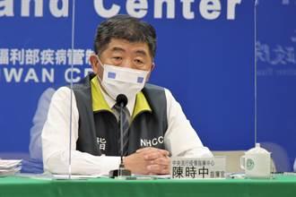 觀策站》除了防疫、抗疫,執政黨的責任是積極施政(徐惠)