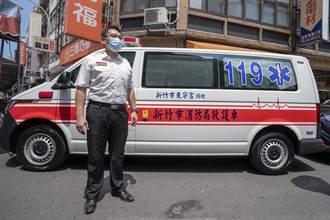 提升警消、醫護執勤量能 新竹東寧宮捐救護車