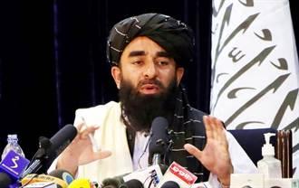 塔利班宣布控制反抗軍最後據點 阿富汗戰爭結束