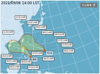 今年第13號颱風康森生成 這天最靠近台灣