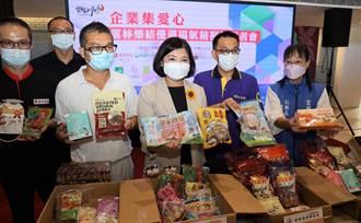 疫情衝擊社福團體 雲林10企業家捐福氣箱相助
