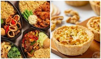 晶華推陳出新 13款熱銷燴炒飯與日式丼飯供您選再送香酥蘋果塔