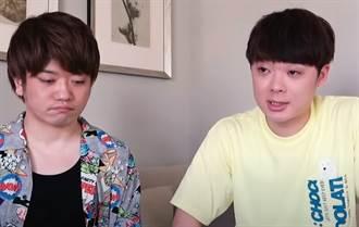 百萬YouTuber淚崩宣布:要回去日本了 揭離台3原因