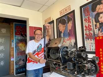 不只是戲院 江明赫收藏放映機、留聲機 萬國戲院化身博物館