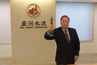 打造幸福職場 亞泥獲亞洲最佳企業雇主獎