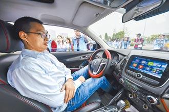 晶片荒 全球汽車估減產810萬輛
