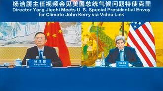 減排施壓 中國不甩美國