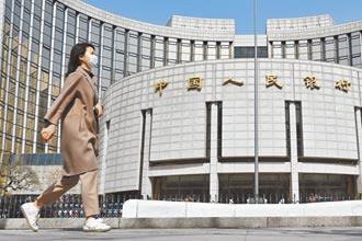 中國金融業開放 朝負面清單管理