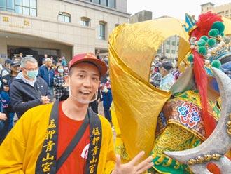 高志探台灣驚奇事 怕跟好兄弟難溝通