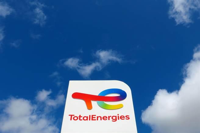 法国道达尔豪掷逾7500亿投资伊拉克能源生产- 政治圈- 中央社