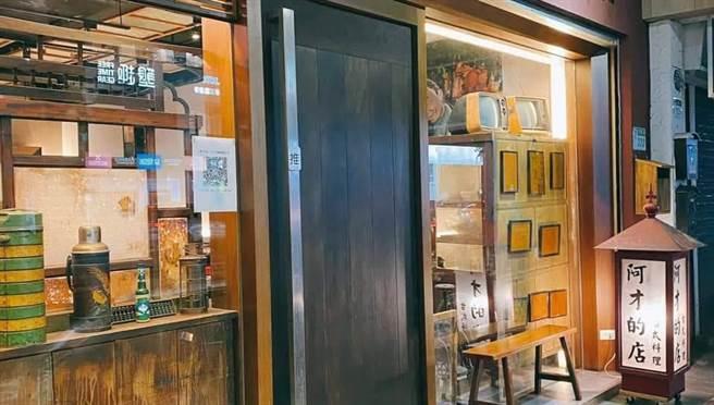 有「民主聖地」美稱的「阿才的店」,目前在八德路二段上營業。(翻攝臉書「阿才的店(阿華)」)