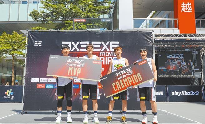 台北國泰隊拿下3X3.EXE女子組首站冠軍。(3X3.EXE提供)