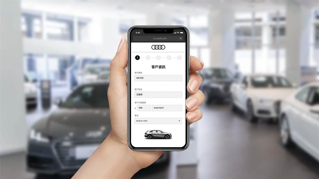 Audi與Noodoe聯手推出行動安裝管理平台,可線上評估安裝方案。(圖/Audi提供)