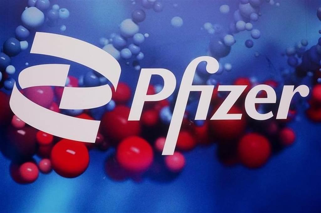輝瑞的新冠肺炎口服藥物已進入臨床試驗,年底公布成效。
