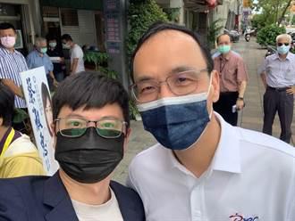 網傳李正皓回鍋  朱立倫團隊正牌發言人「朴寶劍」PO照回應   老闆神回