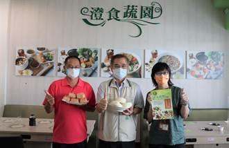 小愛化大愛 台南麻豆素食餐廳庇護工場開幕