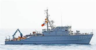 永順艦長剛獲模範團體疑涉「愛之船」 海軍:調職候查絕不寬貸