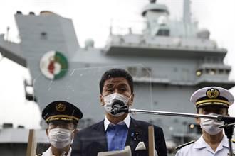 英航空母艦首度泊靠日本 防衛大臣登艦參觀