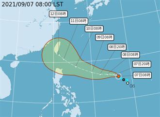「璨樹」恐變中颱 最快周五發海警 這天登陸南部