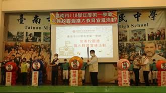 新北幼兒園群聚 台南是否取消大型活動?黃偉哲:密切觀察