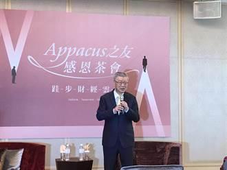 陳冲:銀行簽署赤道原則 勿一頭熱而中暑