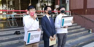 指控蝦皮無照經營「錢包」服務 民團赴北檢告發