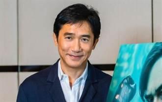 梁朝偉宣布不退休 親揭下一步計畫超驚喜