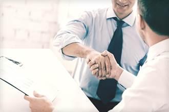 陸20部門發布意見 培育勞務品牌湧現 帶動就業創業