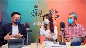 駁斥缺乏整合藍營首長領導力質疑 江啟臣:需要黨中央當側翼就扮黑臉