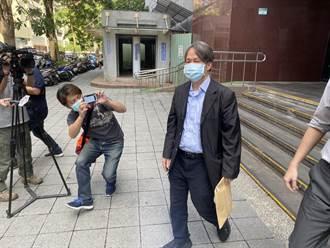 前法官涉關說遭起訴 否認枉法裁判