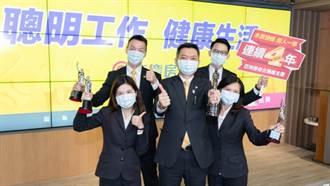 永慶房屋獲國際肯定 四度贏得「亞洲最佳企業雇主獎」