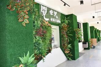 竹南國中社區共讀站獲法國設計大賽銀質獎