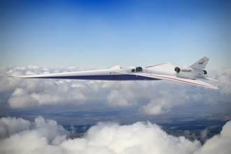 洛馬公布X-59超音速飛機原型 首飛倒數計時
