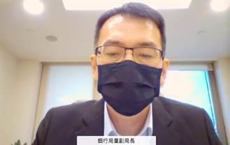 玉山銀申設泰國曼谷代表人辦事處 准了!