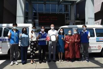 三緯企業公司 捐贈南投縣2輛復康巴士