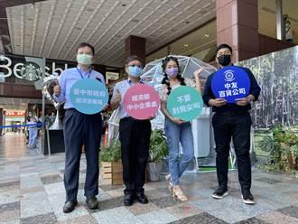 疫後救商機 經濟部推動5G創新服務