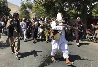 塔利班對空鳴槍 驅散首都反巴基斯坦示威
