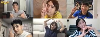 睽違3個多月進棚錄《娛百》 黃偉晉、邱峰澤、陳零九合體辦粉絲見面會