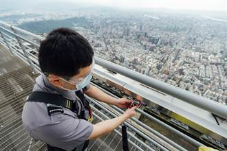 台北地標守護者 101觀景台保全