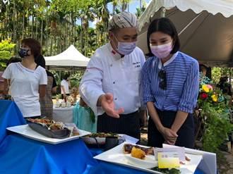 雲林古坑推竹夢華山輕旅行 飯店名廚設計創意料理