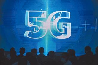 除中華電信外 手機打市話每分鐘要價6元!取消免費市話 5G變相漲價
