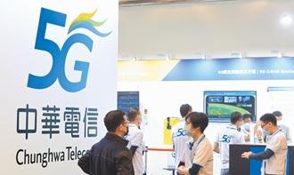 中華電部分4G資費調漲 「499吃到飽」走入歷史