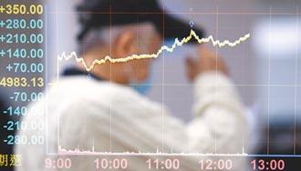 台股迎電子旺季 換機潮受矚目