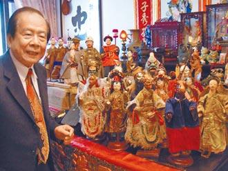 布袋戲大師鍾任壁辭世 享耆壽90歲