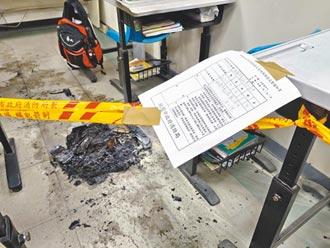 桃園手機充電引祝融 教室竄煙急滅火