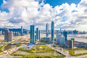 橫琴建粵澳合作區 發展新產業
